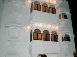 Hotel Bundi Haveli, hotel near Bundi Railway Station, Būndi