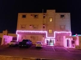 Al Masarah Furnished Units, hotel em Iambo