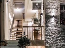 Its Kale Boutique Hotel, ξενοδοχείο στα Ιωάννινα