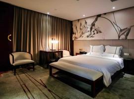 Starway Hotel Xiangyang Railway, hotel in Xiangyang