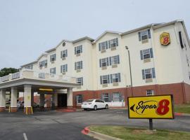 Super 8 by Wyndham Louisville/Expo Center, hotel near Louisville Airport - SDF, Louisville