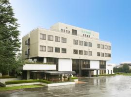 Akoya Kaikan, hotel near Yamagata Airport - GAJ, Yamagata