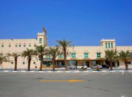 Bahrain Beach Resort, hotel near Mountain of Smoke, Az Zallāq
