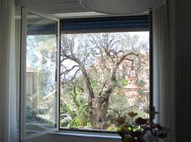 Gli Ulivi - Pisciotta, Cilento, apartment in Pisciotta