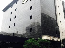 Suwon Orsay Business Hotel, hotel in Suwon