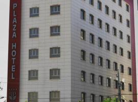 فندق باريس بلازا، فندق في أربيل