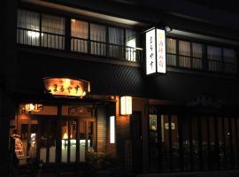Mikami Kanbei Honten,宮津的飯店