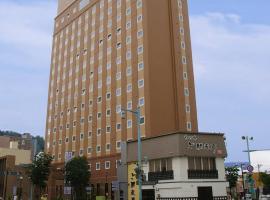 Route Inn Grantia Hakodate Goryokaku, hotel in Hakodate