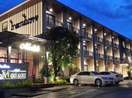Morage Hotel, hotel in Phitsanulok
