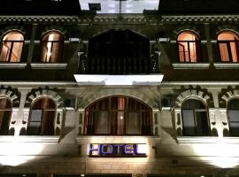 Гостиница Центральная Корпус 2, отель в Махачкале