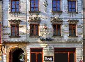 Pension U Jakuba, guest house in Olomouc
