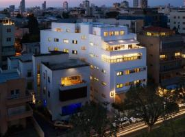 The Rothschild 71, hotel near Birzeit University, Tel Aviv