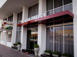 Reis Palace Hotel, hôtel à Petrolina
