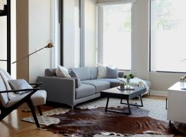 Sonder — The Belmont, serviced apartment in Chicago