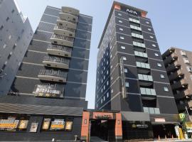 사이타마에 위치한 호텔 APA 호텔 사이타마 신토신 에키-키타