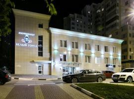 Beliy Gorod Hotel, hotel in Belgorod