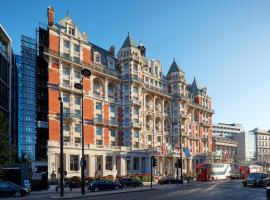 Mandarin Oriental Hyde Park, London, hotel in London
