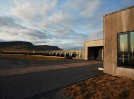 Fosshotel Nupar, hótel í Kálfafelli