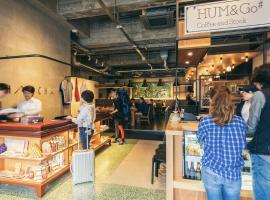 THE SHARE HOTELS HATCHi Kanazawa, ostello a Kanazawa