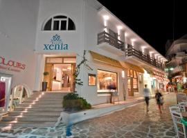 Xenia Hotel, boutique hotel in Naxos Chora