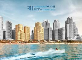 Roda Amwaj Suites Jumeirah Beach Residence, apartment in Dubai