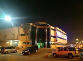 Khreis Suites Hotel, hotel perto de Rimal Center, Riyadh