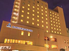アルピコプラザホテル 、松本市のホテル