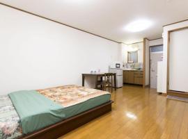 Shinjuku Apartment 102, apartment in Tokyo