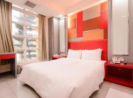 Beethoven Express Hotel, hotel near Taoyuan Airport - TPE, Zhongli
