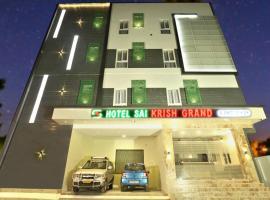 Hotel Sai Krish Grand, hotel near Chennai International Airport - MAA,