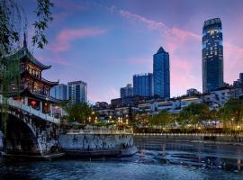 Sofitel Guiyang Hunter, hotel near Guiyang Longdongbao International Airport - KWE, Guiyang