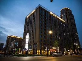 Metropolo Hangzhou Jinsha Lake, hotel near Hangzhou Xiaoshan International Airport - HGH, Hangzhou