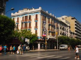 Hotel Kastoria, hotel em Tessalônica