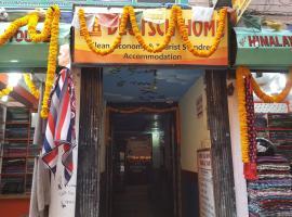 Deutsch Home, guest house in Kathmandu