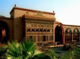 Al Moudira Hotel, отель в Луксоре
