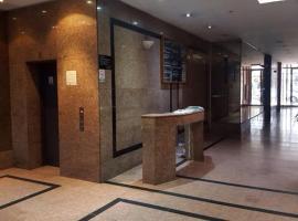 Departamento céntrico, hotel near Independencia Square, Mendoza