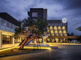 R-Photo hotel, hôtel à Nakhon Phanom près de: Aéroport de Nakhon Phanom - KOP