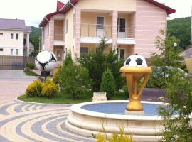 Отель Спорт, отель в Абрау-Дюрсо