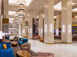 Hilton Minneapolis, отель в Миннеаполисе