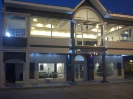 Hotel Nazo, hotel in Yacimiento Río Turbio