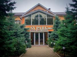 SV Park Hotel, hotel near Kharkiv International Airport - HRK,