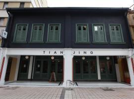 Tian Jing Hotel, hotel in Kuala Lumpur