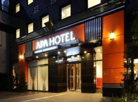 APA Hotel Asakusa Kaminarimon, Apa hotel in Tokyo