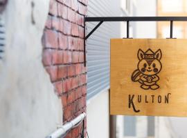 Kulton Apartment, appartamento a Kanazawa