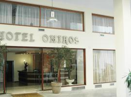 Omiros Hotel, hotel in Athens