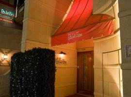 Delafino(Adult Only), hotel near Maehara Park, Tokyo