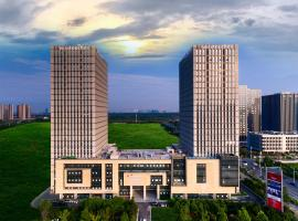 Swisstouches Hotel Nanjing, hôtel à Nankin