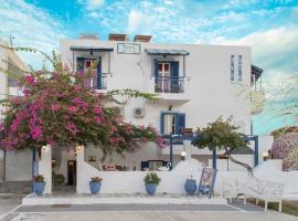 Mary Rooms, accommodation in Adamas