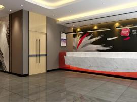 Thank Inn Chain Hotel Jiangsu Yangzhou East District Qujiang, hotel in Yangzhou