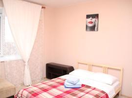 Апартаменты на Титова, 253/2, hotel near Novosibirsk Trinity Cathedral, Novosibirsk